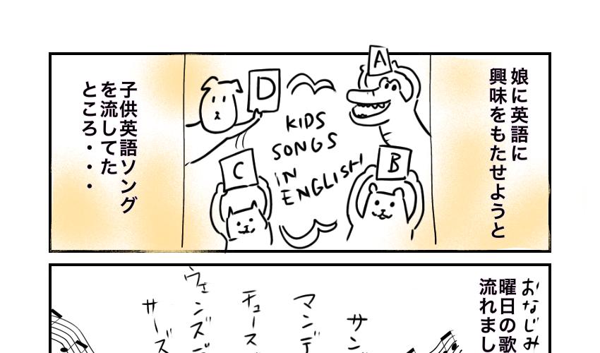 猫漫画エッセイ