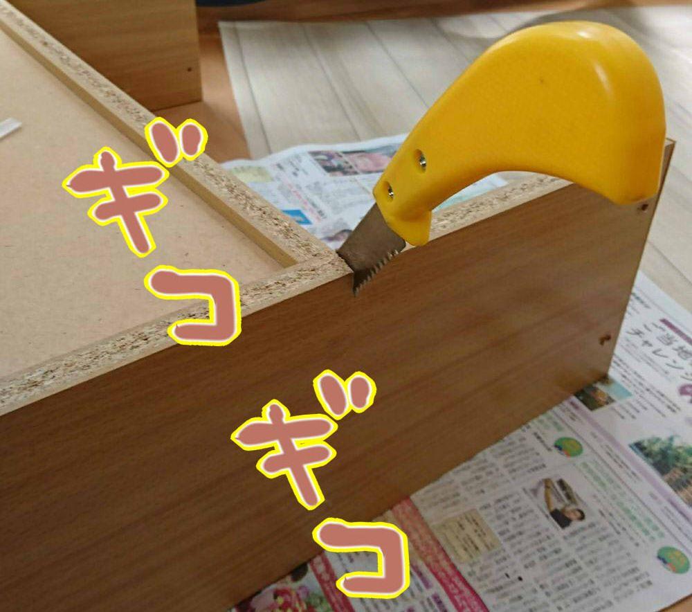 薄型 カラーボックス クローゼット