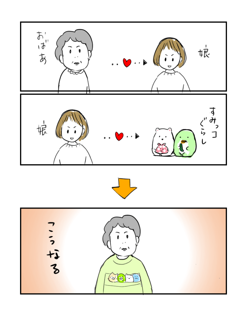 漫画エッセイ コロナ マスク
