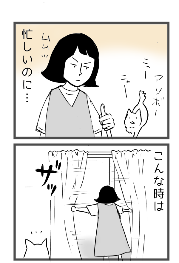 猫4コマ漫画