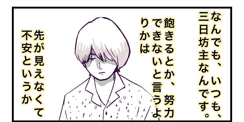 猫子先生サムネ