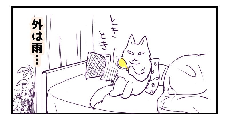 猫の日常2サムネ